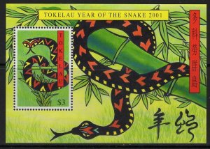 TOKELAU ISLANDS SGMS318  2001 YEAR OF THE STAKE MNH