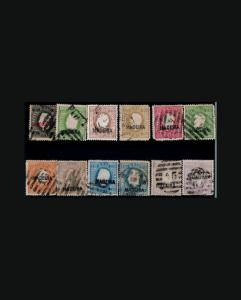 VINTAGE:MADEIRA-PORTUGAL1871 SCOTT 16,20-24,26-29,31,32 $1044 LOT #1871X223