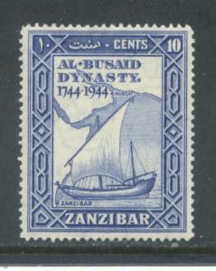 Zanzibar 218  MNH (1)