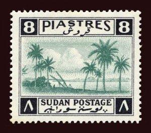 SUDAN Scott #76 (SG 93) 1941 River Nile at Khartoum, unused VLH, discoloration