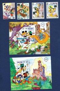 BHUTAN - #553-558 & 2 S/S - MNH - AMERIPEX 86 overprints Rapunzel & Tramp Abroad