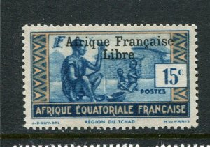 French Equatorial Africa #86 mint