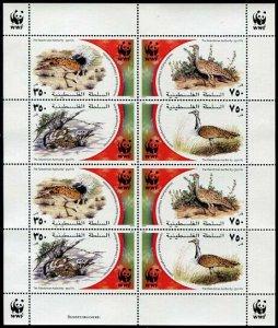 HERRICKSTAMP PALESTINIAN AUTHORITY Sc.# 150 2001 WWF Birds S/S Mint NH