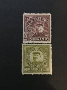 China liberated area stamps, chair mao, unused,  Genuine, RARE, List #351