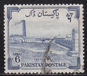 Pakistan 74 Textile Mill 1955