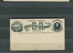 COSTA RICA; 1890s early Mint unused Complete REPLYCARD