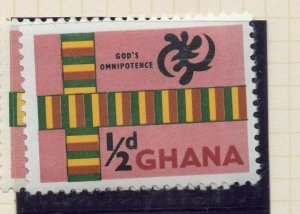 Ghana 1959 (5 Oct) Early Issue Fine Mint Hinged 1/2d. NW-99776