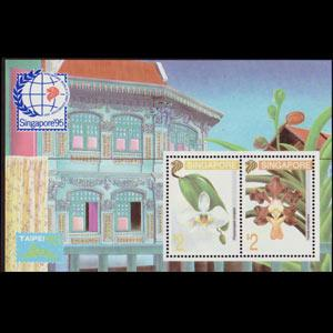 SINGAPORE 1993 - Scott# 665b S/S orchids NH