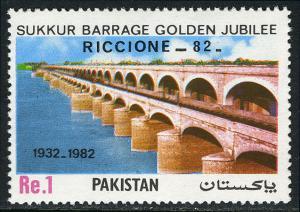 Pakistan 574, MNH. 50th anniv. of Sukkur Barrage. Overprinted, 1982