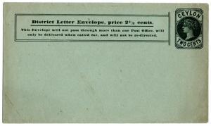 (I.B) Ceylon Postal : District Letter Envelope 2½c