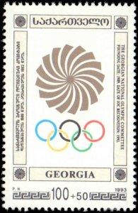 Georgia #B10, Complete Set, 1994, Olympics, Never Hinged
