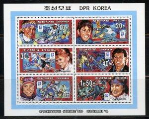 North Korea Scott# 3417a  Lillehammer Olympics collective  sheet  mint nh