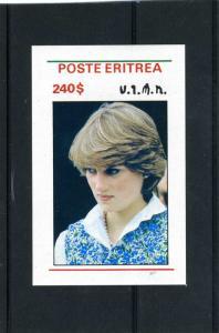 Eritrea 1981 Princess Diana s/s Imperforated mnh.vf