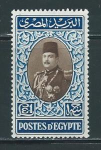 Egypt 269D L1 King Farouk single MNH