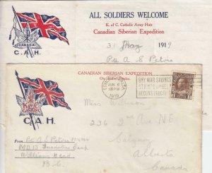 1919, CEF Siberia, Quarantine Camp, Williams Head, See Remark (M4923)