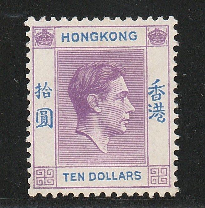 HONG KONG 1938 KGVI $10 TOP VALUE