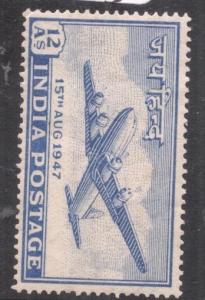 India SG 303 Airplane MOG (1dlo)
