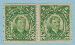 UNITED STATES - PHILIPPINES 326 COIL PAIR  MINT HINGED OG * NO FAULTS VERY FINE!