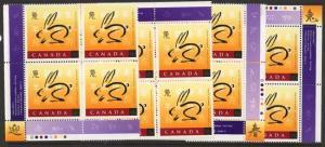 Canada USC #1767 Mint MS Imprint Blocks - VF-NH Cat. $18.1999 Lunar New Year