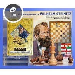 TOGO - 2021 - Wilhelm Steinitz - Perf Souv Gold Foil Sheet - Mint Never Hinged