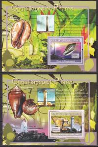 Guinea, Fauna, Shells, Lighthouses MNH / 2007