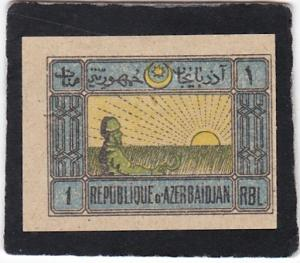 AZERBAIJAN,  #   5   unused