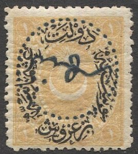 TURKEY 1876 Sc 44 1pi MLH with Constantinople Local Post overprint