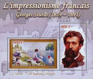 Mali French Impressionism Georges Seurat Art Sov. Sheet of 2 Stamps Mint NH