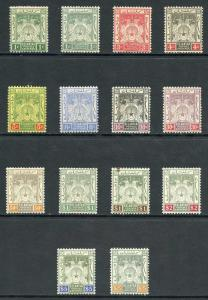 Kelantan SG1/12 Set wmk Mult Crown CA M/Mint (some with brownish gum)