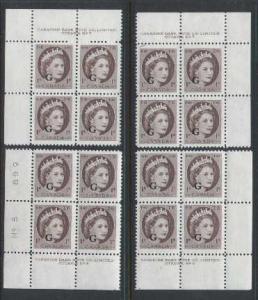 Canada id#3988 - Sc#O40 - set of four plate blocks#5- 1c brown QEII Wilding G