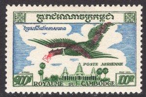 CAMBODIA SCOTT C14