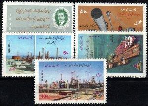 Iran #1542-6 MNH CV $14.25 (X9614)