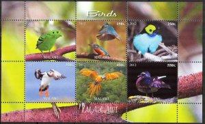 Malawi 2012 Birds (8) MNH Cinderella !