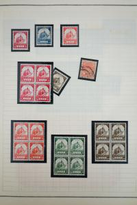 Burma 1940's to 1950's Stamp Collection