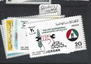 JORDAN  (PP1304B)    SC 1120-1130  MNH