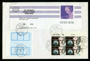 ISRAEL ERNEST BLOCK  SEMI OFFICIAL BOOKLET PLATE BLOCK  FIRST DAY COVER