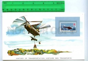 255175 Nepal helicopter card w/ mint stamp