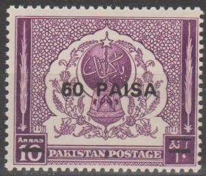 Pakistan #257A  MNH VF  (ST2571)