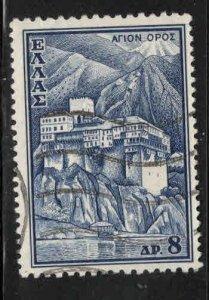 Greece Scott 705 Used  stamp