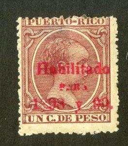 PUERTO RICO 158 MH SCV $6.00 BIN $2.75 JULIA