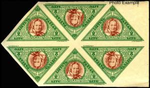 LITHUANIA C71-78  Mint (ID # 37811)