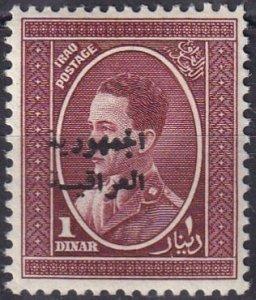 Iraq #226 MNH CV $30.00 (Z3841)