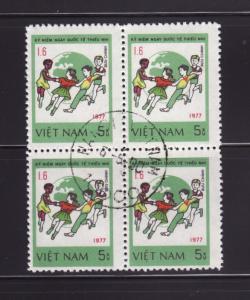 North Vietnam 899 Block of 4 U Children, Globe (E)