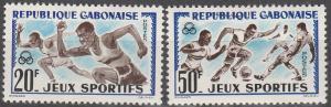 Gabon #163-4 MNH F-VF  (SU2962)