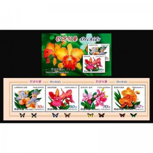 Stamps of Korea . Booklet 2011. - Orchids