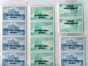 INDIA Military Postage Stamps 1954-Indo China lot mnh fine