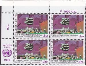 UN GENEVA MNH Scott # 182 Trade Center Corner Block (4 Stamps) -2