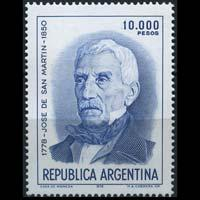 ARGENTINA 1981 - Scott# 1292 S.Martin Set of 1 NH