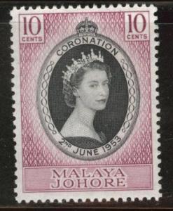 Malaya Jahore Scott 155 MH* QE2 Coronation 1953