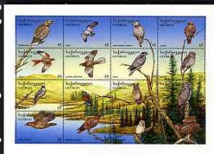 Georgia 1996 Birds #2 perf sheetlet containing 16 values ...